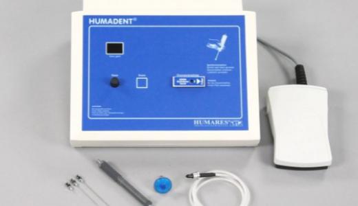 オゾン治療機器活用セミナー